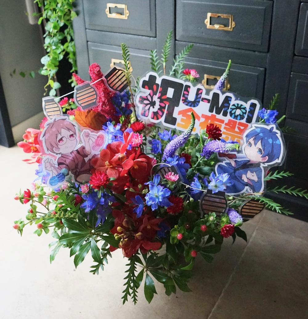 渋谷WWW X ライブ[U-Mol Festival 〜全夜祭〜]へ贈られた楽屋花