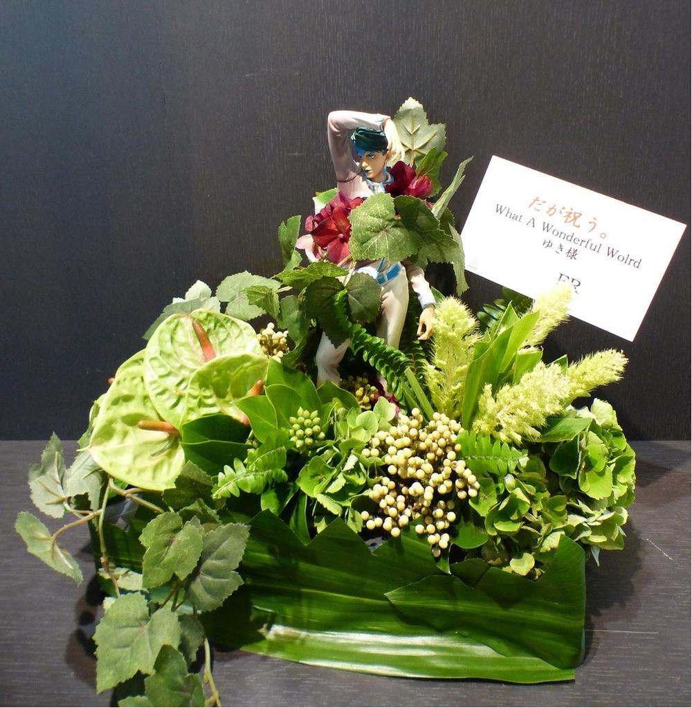 コンセプトカフェ開店祝いのお花|