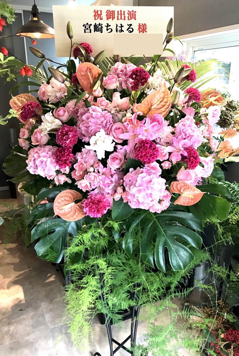 ご出演祝いの上品な雰囲気のスタンド花|
