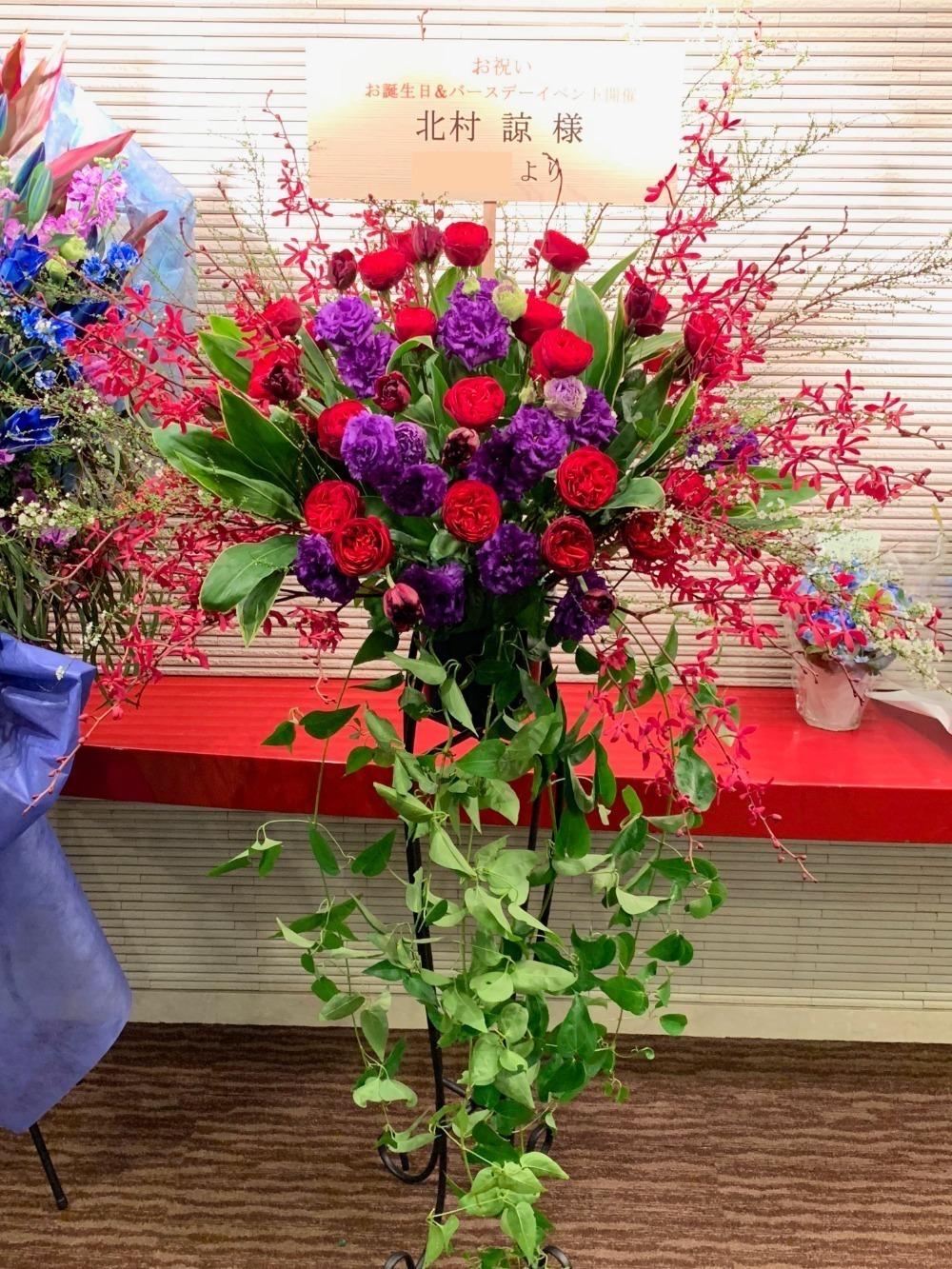 東京証券会館 バースデーイベント 北村諒様ご出演祝いのスタンド花|