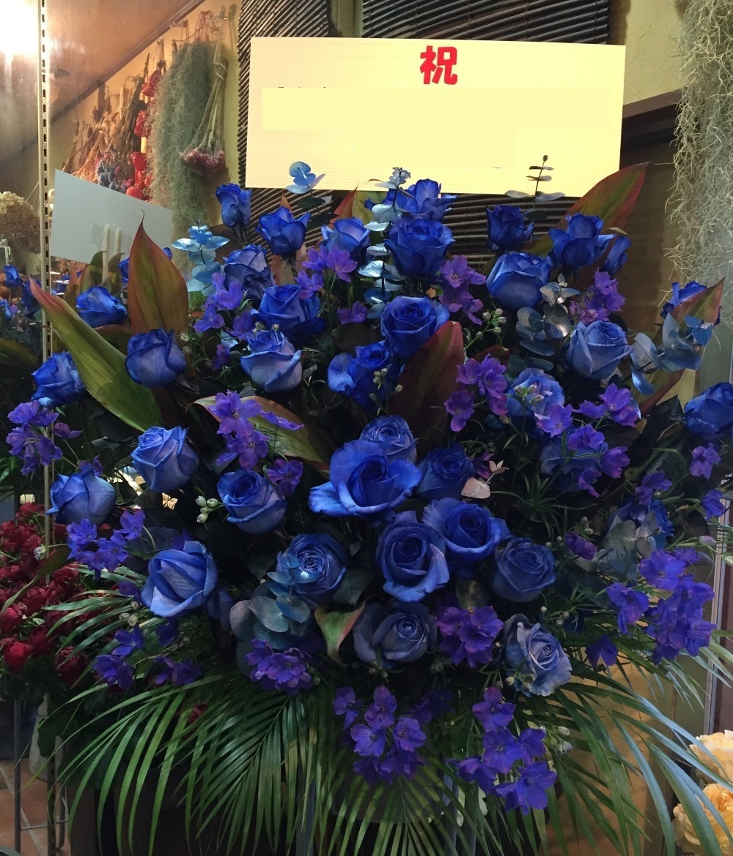 オリックス劇場 舞台[サムシングロッテン]ご出演祝いのスタンド花|