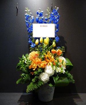 ご就任に伴う法人様の祝い花|